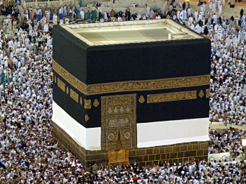 "The Kaaba (Arabic: ""The Cube""), Mecca, Saudi Arabia"